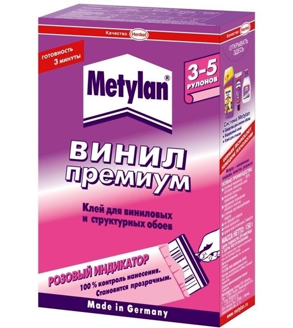клей метилан для виниловых обоев