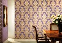 текстильные обои для стен отзывы