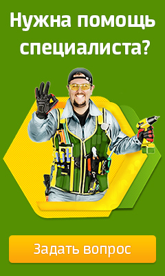 Специалисты бесплатно ответят на любые вопросы по самостоятельному ремонту!